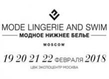 Выставка Mode Lingerie and Swim Moscow 19-22 февраля 2018